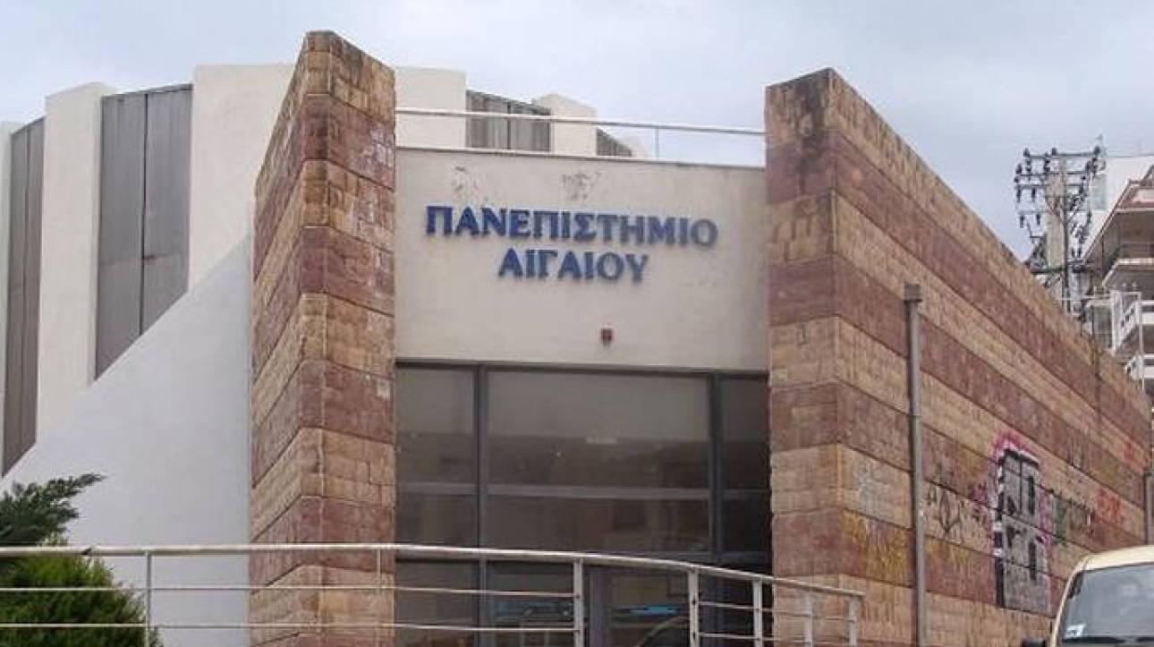 Πανεπιστήμιο Αιγαίου: Βιομηχανική ερεθιστική ουσία περιείχε ο ύποπτος φάκελος