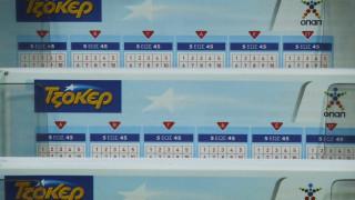 Κλήρωση Τζόκερ: Αυτοί είναι οι τυχεροί αριθμοί για το 1,1 εκατ. ευρώ