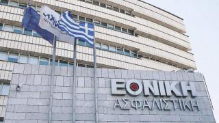 Ο σχεδιασμός της Εθνικής Τράπεζας για την Εθνική Ασφαλιστική