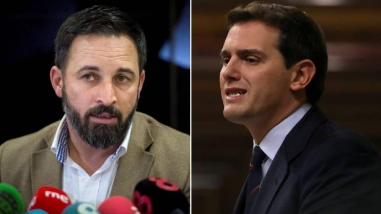 Ισπανία: «Σύννεφα» στη συμμαχία Ciudadanos – Vox για τη κυβέρνηση της Ανδαλουσίας