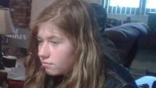 ΗΠΑ: Ζωντανή η 13χρονη που εξαφανίστηκε μετά τη δολοφονία των γονιών της