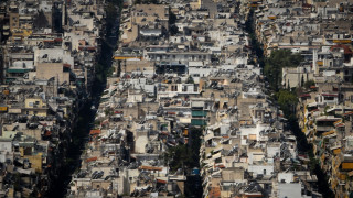 Κτηματολόγιο: Πότε θα λήξουν οι προθεσμίες για τους ιδιοκτήτες ακινήτων 15 περιοχών