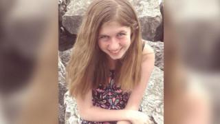 «Σαν φάντασμα», βρόμικη και αδυνατισμένη η 13χρονη που απήχθη από το δολοφόνο των γονιών της