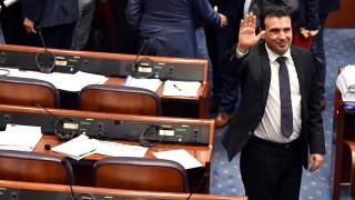 Συμφωνία των Πρεσπών: «Πέρασε» από τη Βουλή της πΓΔΜ - Το «μπαλάκι» στην Ελλάδα