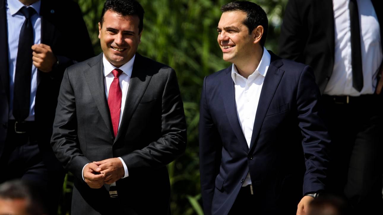 Συγχαρητήρια Τσίπρα σε Ζάεφ για την αναθεώρηση του Συντάγματος της πΓΔΜ