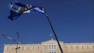 Νέο συλλαλητήριο για τη Μακεδονία στο Σύνταγμα στις 20 Ιανουαρίου