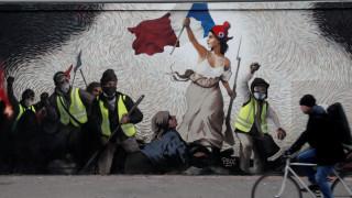 Ένατο Σάββατο κινητοποιήσεων των Κίτρινων Γιλέκων: Σε επιφυλακή οι γαλλικές αρχές