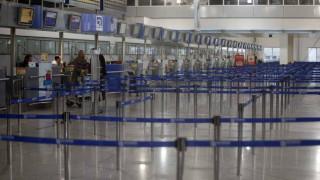 Συναγερμός στο αεροδρόμιο Καζαντζάκης του Ηρακλείου: Αναγκαστική προσγείωση αεροσκάφους από το Ριάντ