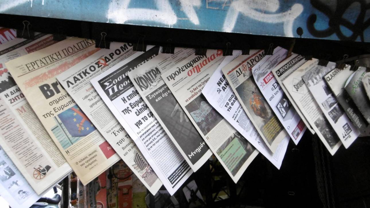Πέθανε ο παλαίμαχος δημοσιογράφος Αντώνης Συγκελάκης