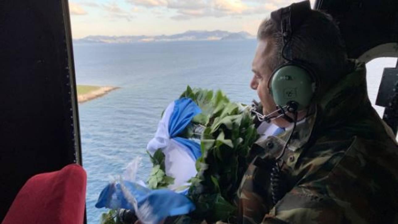 «Τελική πράξη»: Στα Ίμια με ελικόπτερο ο Καμμένος