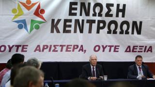 Ένωση Κεντρώων: Ο Τσίπρας πέταξε τον Καμμένο σαν λεμονόκουπα