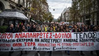 Κλειστά και τη Δευτέρα τα σχολεία λόγω απεργίας των εκπαιδευτικών