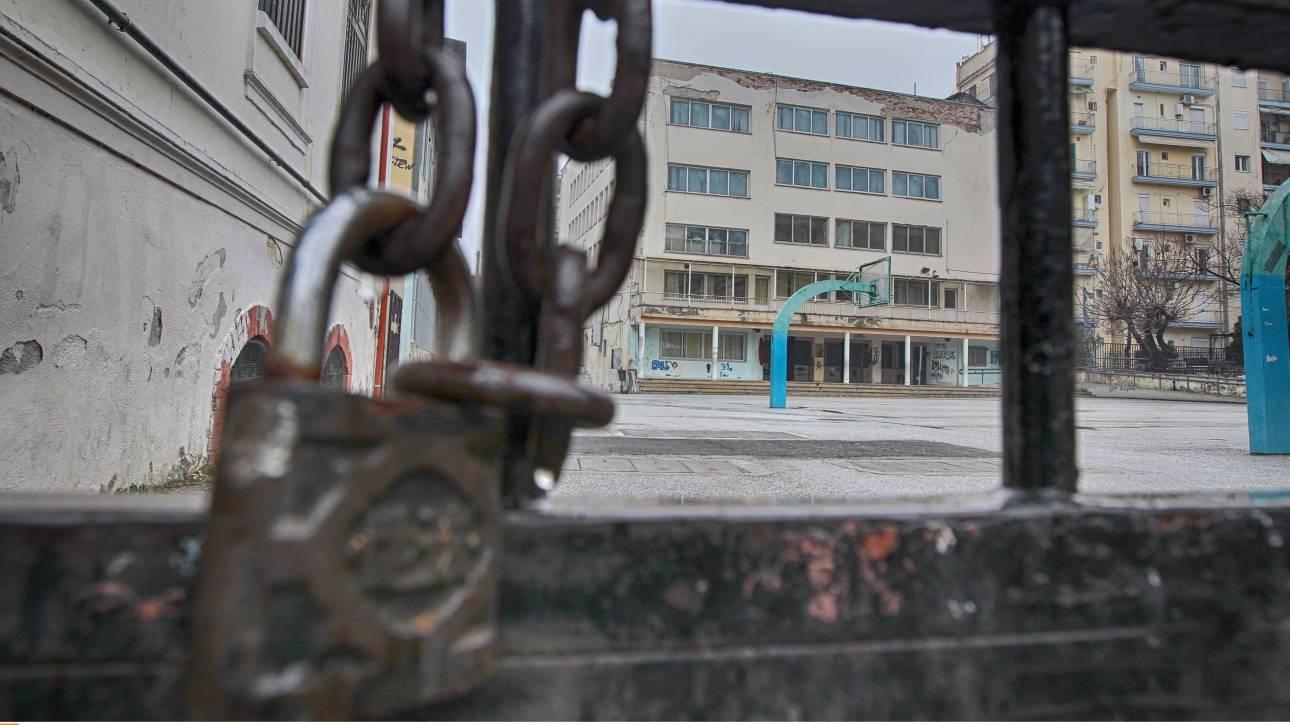Κλειστά σήμερα τα σχολεία λόγω της απεργίας των εκπαιδευτικών