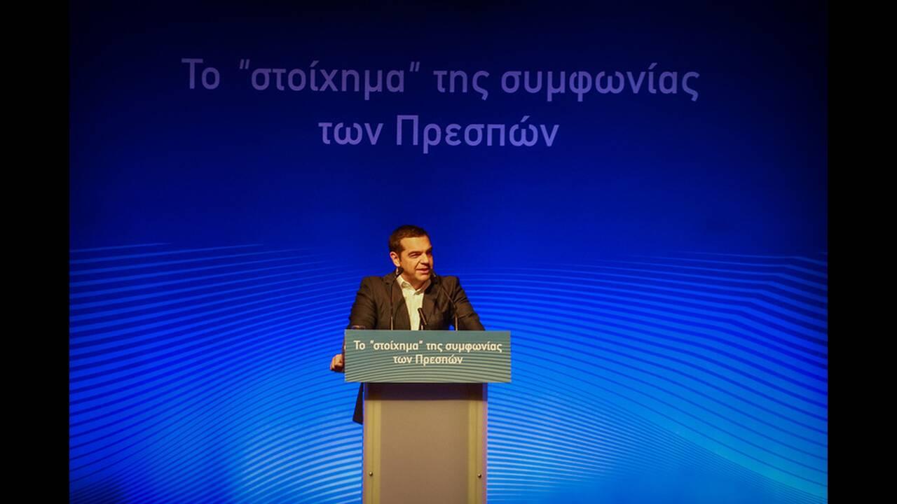 https://cdn.cnngreece.gr/media/news/2019/01/13/161737/photos/snapshot/4681287.jpg