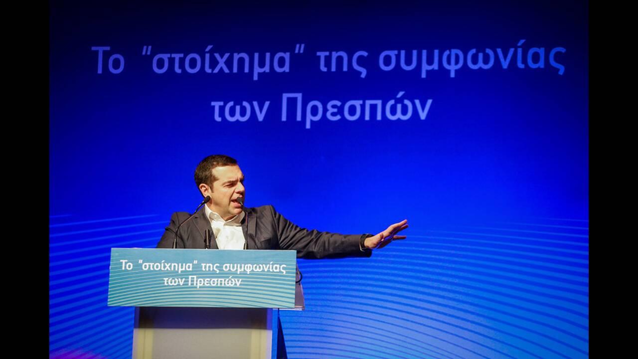 https://cdn.cnngreece.gr/media/news/2019/01/13/161737/photos/snapshot/4681290.jpg