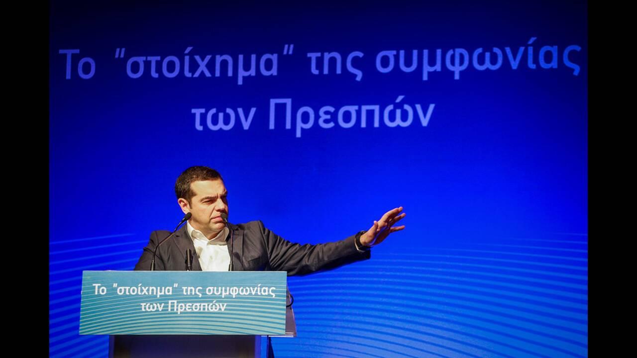 https://cdn.cnngreece.gr/media/news/2019/01/13/161737/photos/snapshot/4681292.jpg