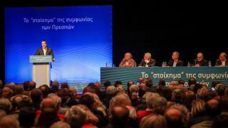 Τσίπρας για Συμφωνία των Πρεσπών: Το δίλημμα ήταν πολιτικό κόστος ή εθνικό συμφέρον