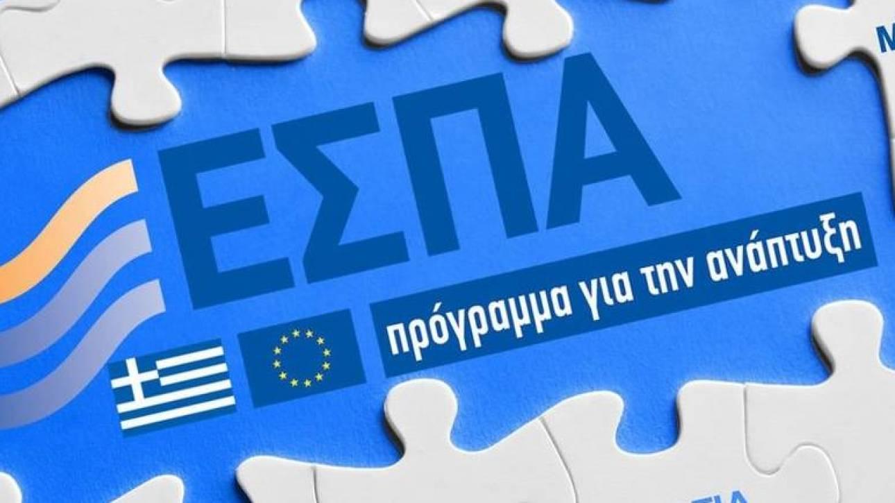 ΕΣΠΑ: Δύο νέα προγράμματα μοιράζουν 460 εκατ. ευρώ