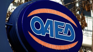 ΟΑΕΔ: Νέα προγράμματα για 16.000 άνεργους