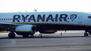 Ryanair: Τέλος στα δρομολόγια Αθήνας - Θεσσαλονίκης