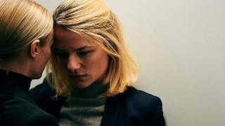 Berlinale 2019: Οι υποψηφιότητες για τη Χρυσή Άρκτο