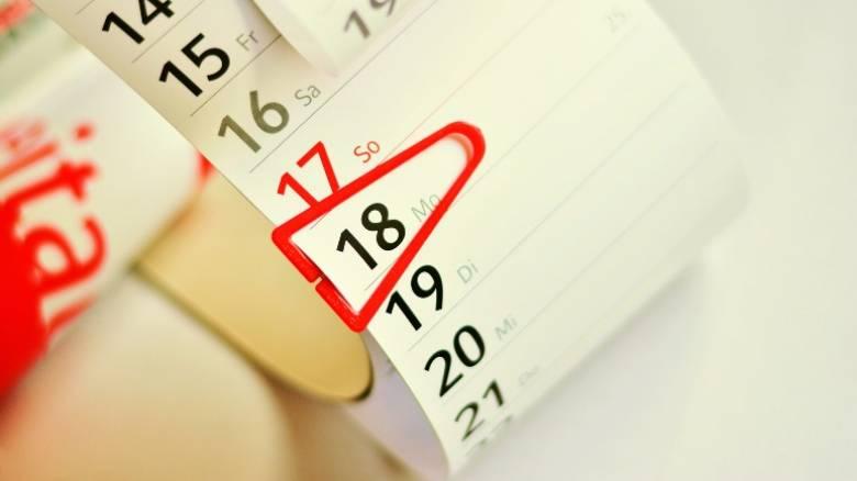 Αργίες 2019: Πότε πέφτουν Πάσχα και Καθαρά Δευτέρα - Ποια τα τριήμερα του έτους