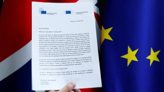 Επιστολή Τουσκ-Γιούνκερ για Brexit: Η συμφωνία του διαζυγίου δεν μπορεί να τροποποιηθεί