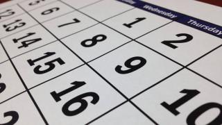 Αργίες 2019: Ποια τα τριήμερα του νέου έτους