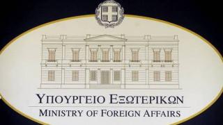 ΥΠΕΞ σε Ρωσία: Σεβαστείτε τη Συμφωνία των Πρεσπών και την ελληνική Δημοκρατία