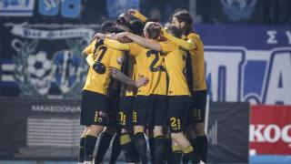 ΠΑΣ Γιάννινα - ΑΕΚ 0-4: Έριξε... ντόρτια στους «Ζωσιμάδες»