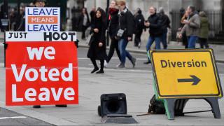 Ώρα μηδέν για το Brexit: Σήμερα η ψηφοφορία για το «διαζύγιο»