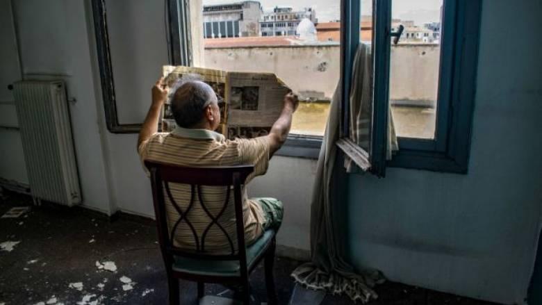 «Οι Αθηναίοι φωτογραφίζουν την πόλη τους»: Η Αθήνα μέσα από τα μάτια των κατοίκων της στην Τεχνόπολη