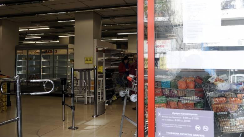 Έκτακτη ανακοίνωση ΕΦΕΤ: Ανακαλεί τρόφιμα από τα ράφια