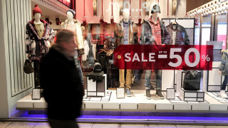 Χειμερινές εκπτώσεις: Δείτε ποια Κυριακή θα είναι ανοιχτά τα μαγαζιά