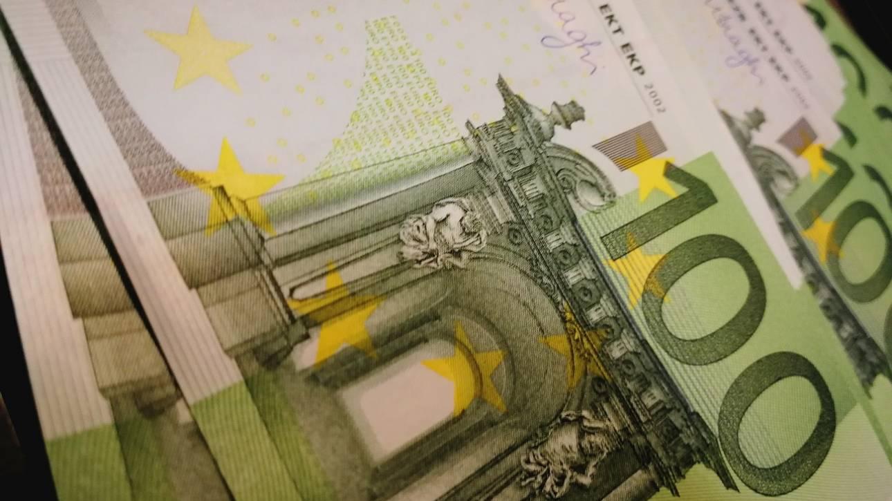 Αναδρομικά συνταξιούχων - ΕΦΚΑ: Πώς να υποβάλετε αίτηση για να πάρετε έως 340 ευρώ τον μήνα