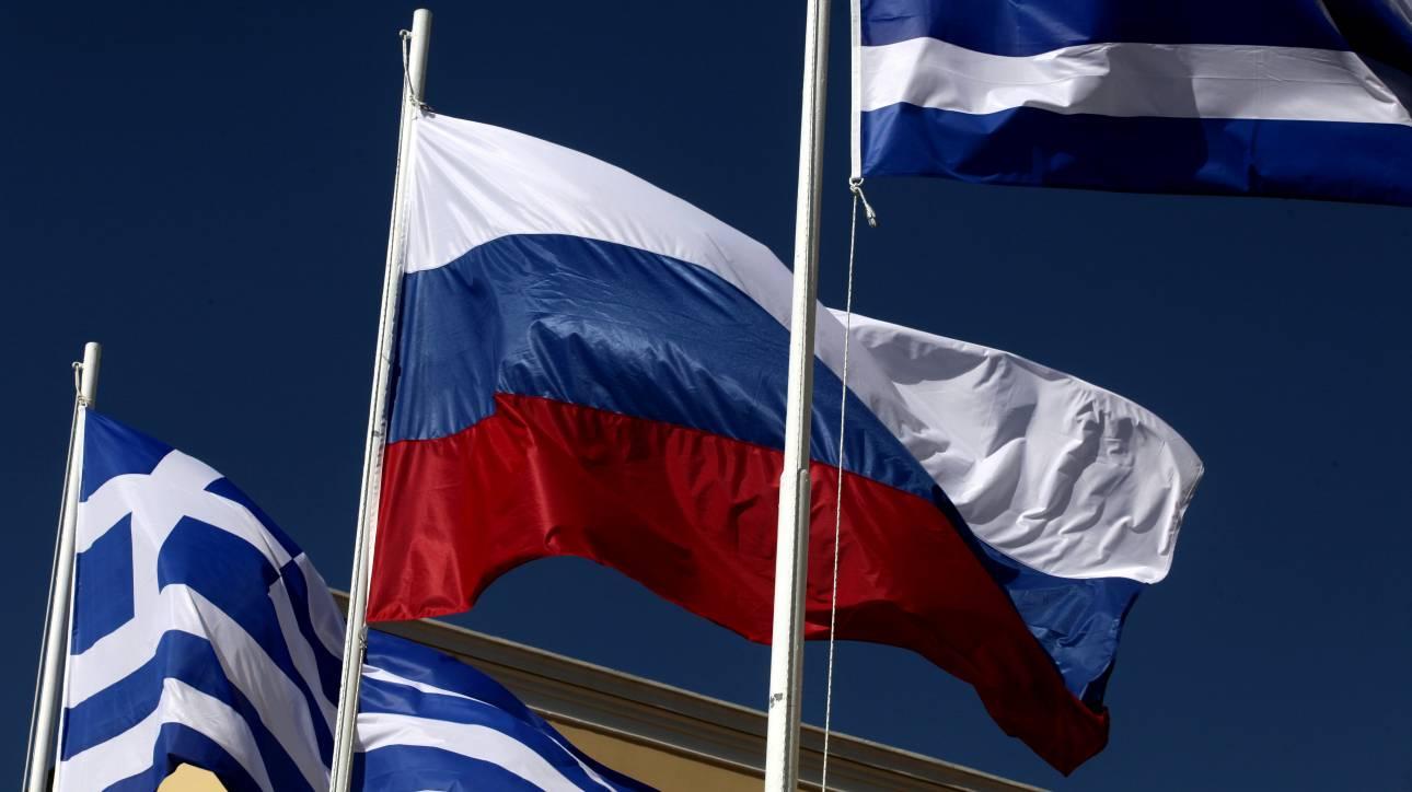 Ρωσία: Αρμοδιότητα του Συμβουλίου Ασφαλείας του ΟΗΕ η Συμφωνία των Πρεσπών