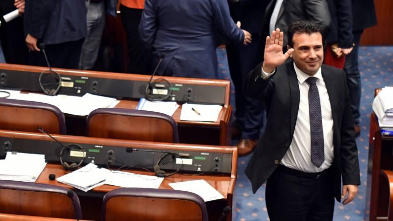 ΠΓΔΜ: Σε ΦΕΚ και ο νόμος κύρωσης της Συμφωνίας των Πρεσπών