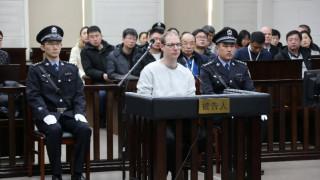 Νέο πλήγμα στις σχέσεις Πεκίνου – Οτάβας μετά τη θανατική ποινή σε Καναδό
