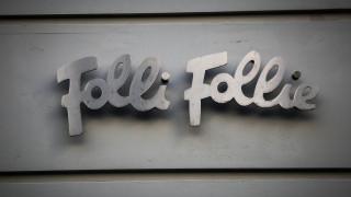 Χωρίς βιώσιμη λύση δεν αποδεσμεύονται τα ακίνητα της Folli Follie