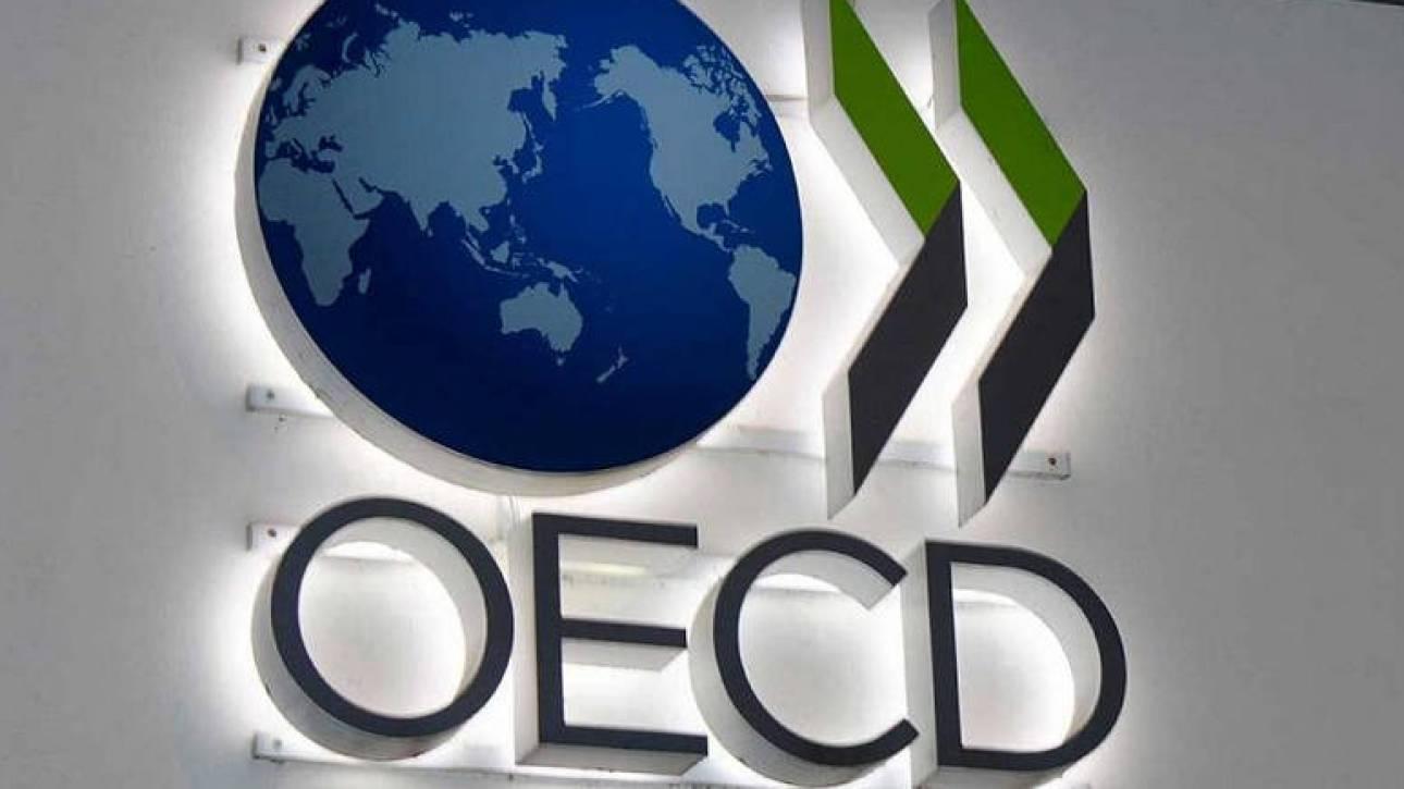 Προειδοποιήσεις ΟΟΣΑ για την ελληνική οικονομία
