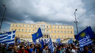 Συλλαλητήριο για τη Μακεδονία: Πυρετώδεις προετοιμασίες για τη διαμαρτυρία στην Αθήνα