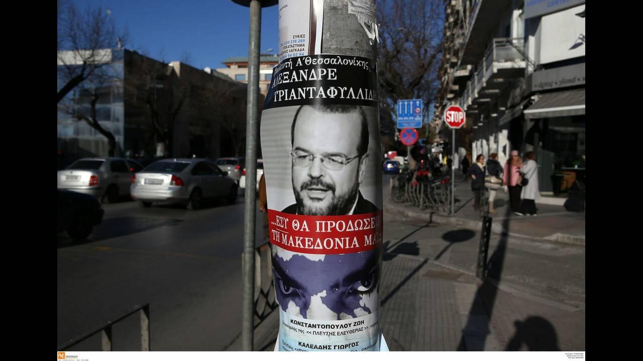 https://cdn.cnngreece.gr/media/news/2019/01/16/162073/photos/snapshot/4683565.jpg