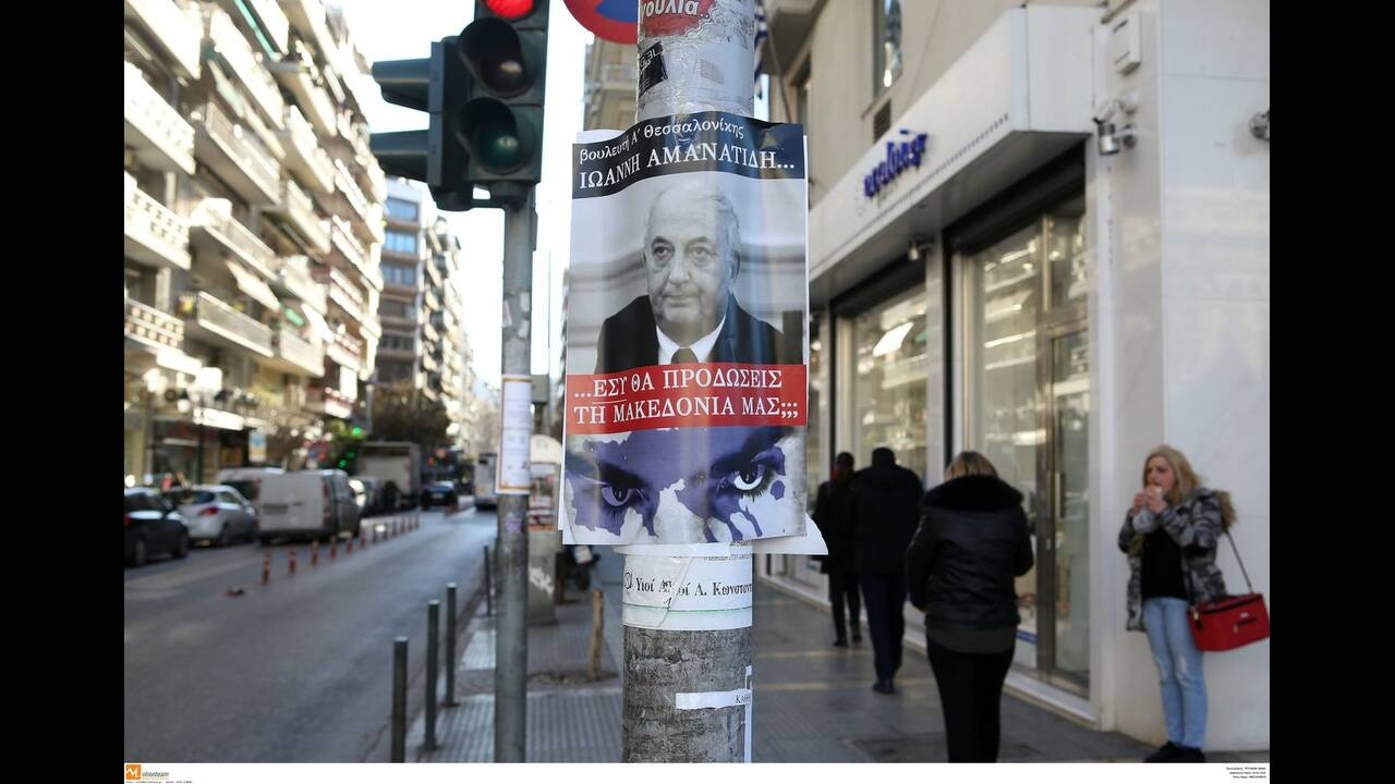 https://cdn.cnngreece.gr/media/news/2019/01/16/162073/photos/snapshot/4683567.jpg