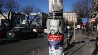 «Δεν τρομοκρατούμαστε»: Το μήνυμα των βουλευτών που στοχοποιήθηκαν μέσω αφισών