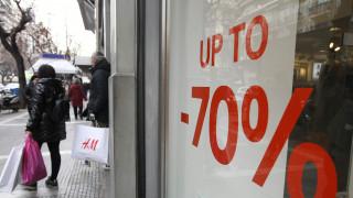 Χειμερινές εκπτώσεις: Ποια Κυριακή θα μπορείτε να κάνετε τα ψώνια σας