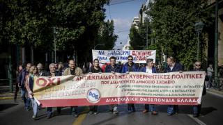 Απεργία ΑΔΕΔΥ: «Παραλύει» το Δημόσιο σήμερα