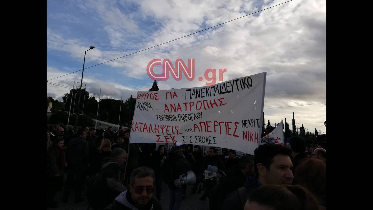 https://cdn.cnngreece.gr/media/news/2019/01/17/162189/photos/snapshot/49115848_1029669760568786_1860160175667675136_n.jpg