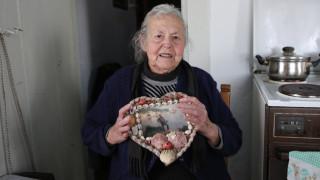 Αντίο γιαγιά Μαρίτσα