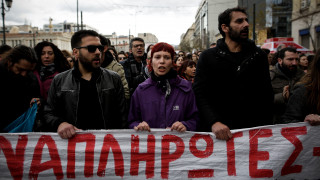Σε εξέλιξη η πορεία εκπαιδευτικών στο κέντρο της Αθήνας - Ποιοι δρόμοι είναι κλειστοί