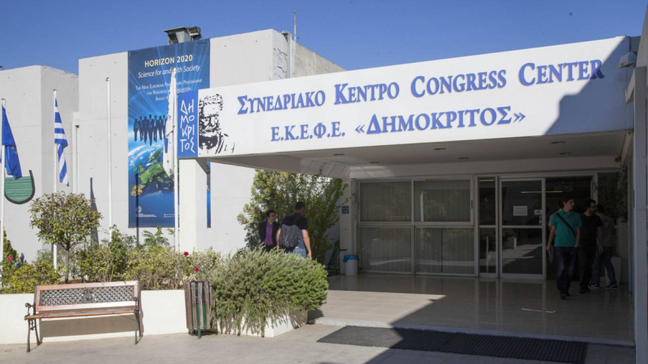 Έρευνα για τη δυσάρεστη οσμή σε Κερατσίνι, Δραπετσώνα, Ελευσίνα από τον «Δημόκριτο»